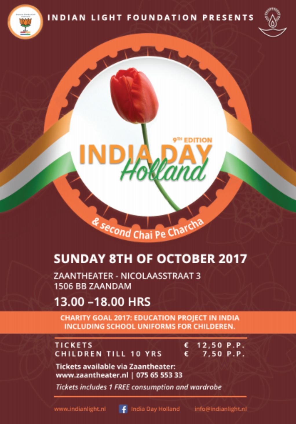India Day Holland 2017