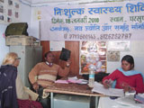 Free Medical Checkup Camp